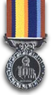 East Humanitarian Operation Medal